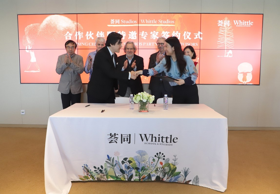 Whittle School & Studios signed a memorandum of cooperation with the Guangzhou Symphony Orchestra.