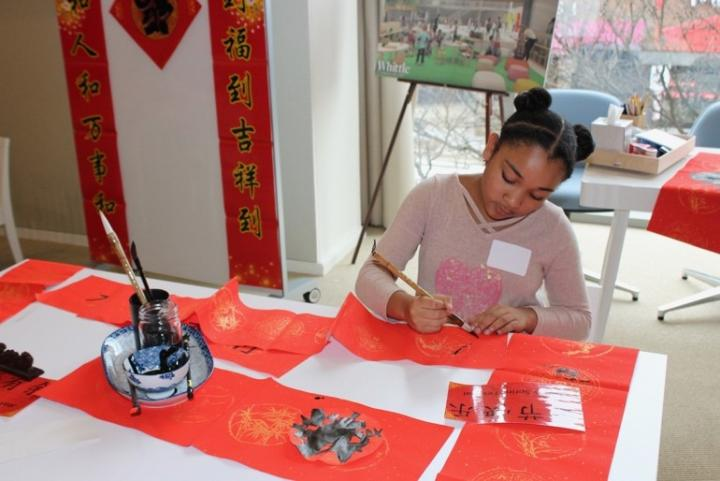 Enrolled students had the chance to practice Chinese characters in celebration of Chinese New Year.