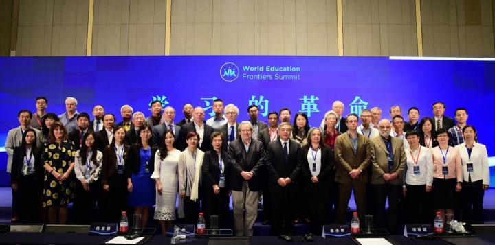 Group photo at the World Education Frontier Summit