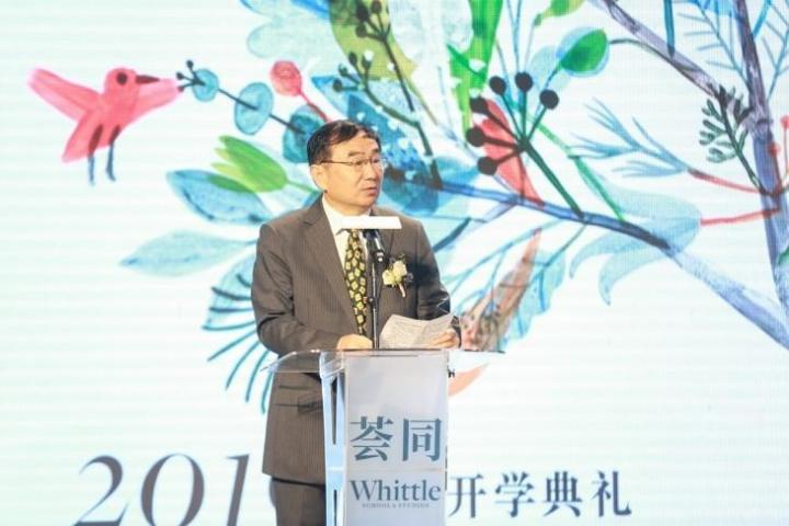 Shen Xianzhang, chairman of the Shenzhen campus, delivered a speech to mark the occasion